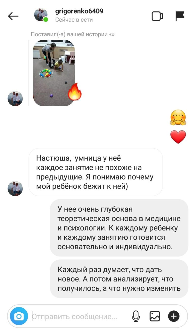 отзыв клиента TimmiClub в Instagram